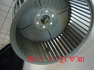P1040277